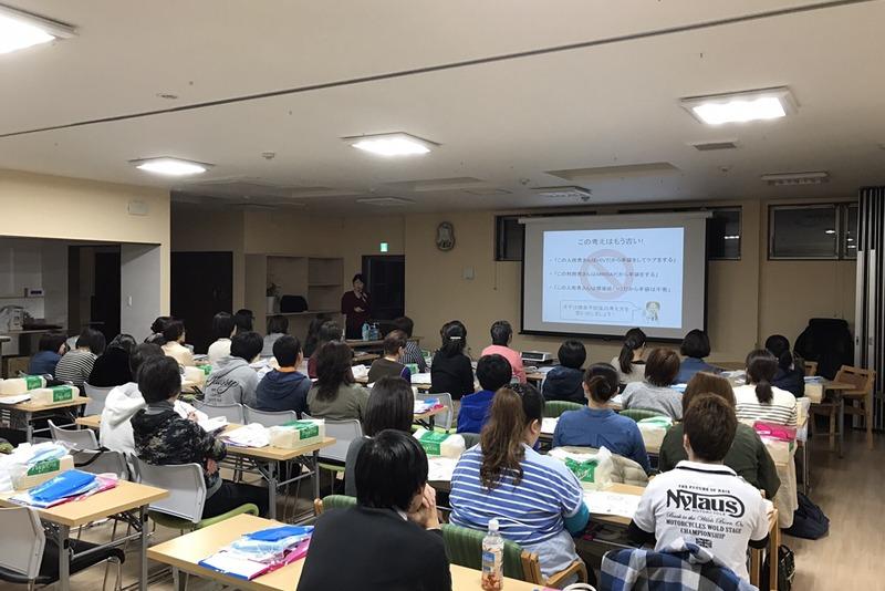 『介護福祉施設感染症対策研究会』 開催しました!