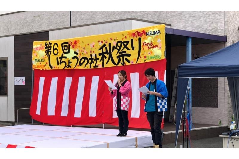 第6回 いちょうの杜秋祭り 開催