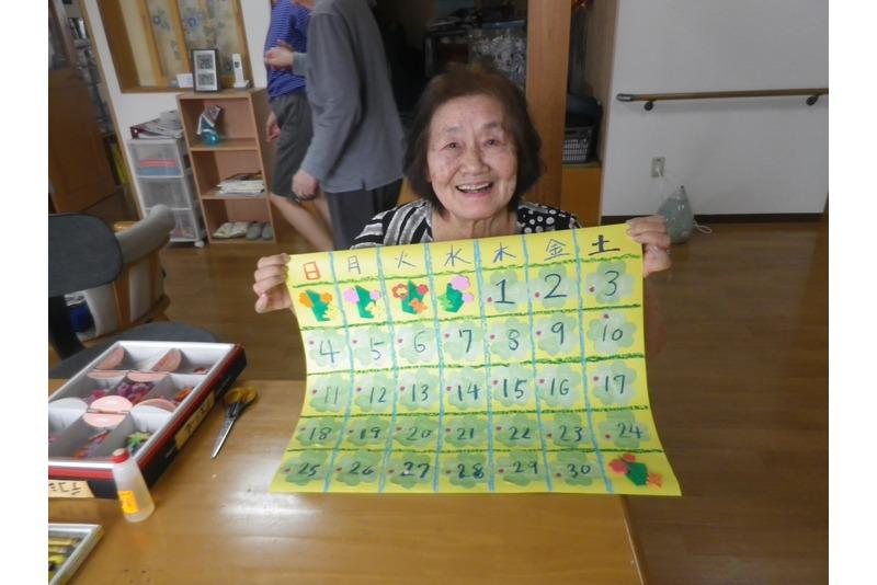 🌼4月のカレンダー作成