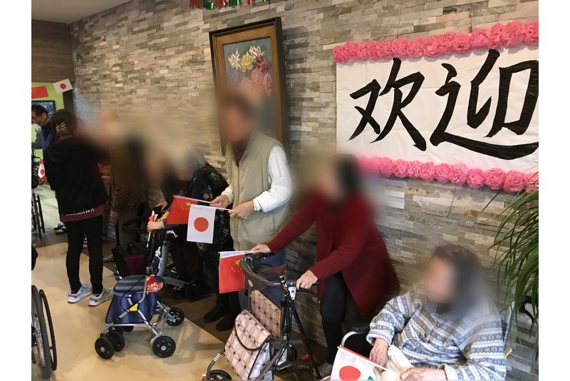 中国から日本の介護施設の視察に