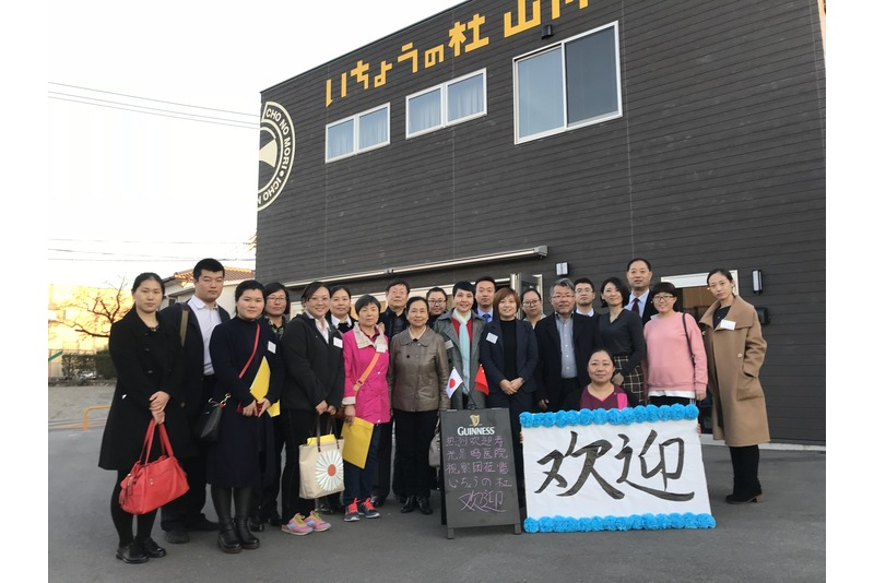 第二弾_中国から日本の介護施設の視察に