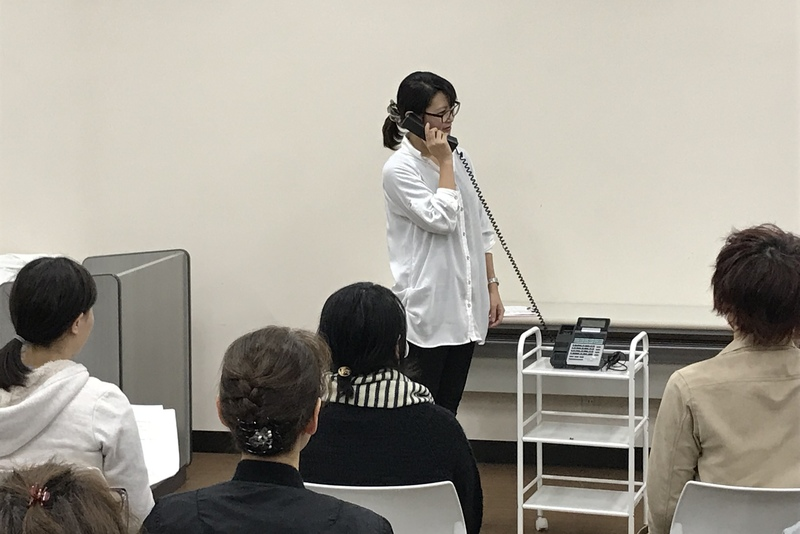 ③演習:電話な対応